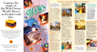 MGM 1993_3