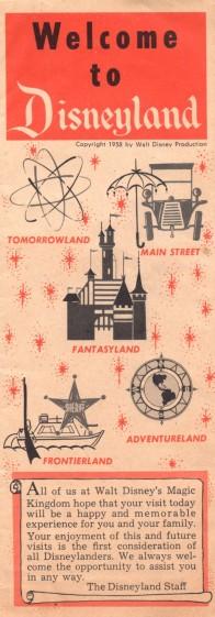 1958-9