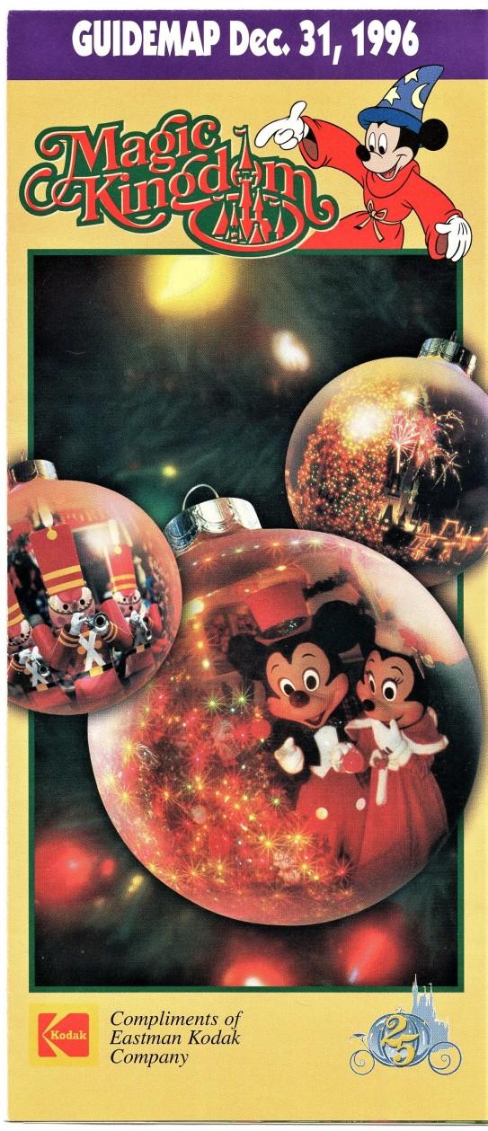 Holiday 1996