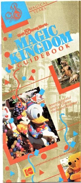 Spring_Summer 1992