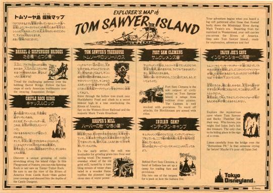 Tom Sawyer Tokyo Disneyland II