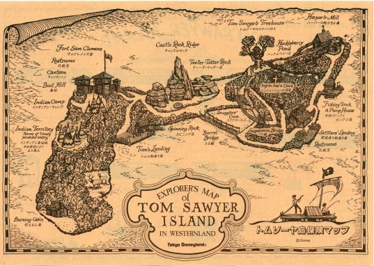Tom Sawyer Tokyo Disneyland